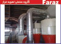 اجرای-غبارگیر-صنعتی