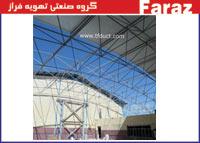 اجرای پوشش سقف های شیبدار و فضایی
