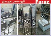 خدمات استیل آشپزخانه های صنعتی
