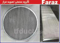 ساخت انواع فیلتر هود و دریچه هوا