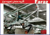 هود صنعتی ۲